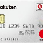 楽天カードで楽天モバイルを契約するべき4つの理由