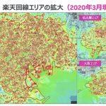 Rakuten UN-LIMITのサービスエリアは? 無制限エリアと5GBエリアの仕組みを解説!