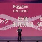 Rakuten UN-LIMITを途中で解約したら違約金はかかる? 縛りや罠が無いかを徹底解説!