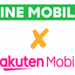 【完全攻略】LINEモバイルからRakuten UN-LIMITへ乗り換える方法・注意点まとめ