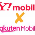 【完全攻略】Y!mobileからRakuten UN-LIMITへ乗り換える方法・注意点まとめ