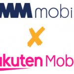 【完全攻略】DMMモバイルからRakuten UN-LIMITへ乗り換える方法・注意点まとめ
